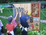 Тесленко Татьяна Александровна - Летние забавы на участке детского сада