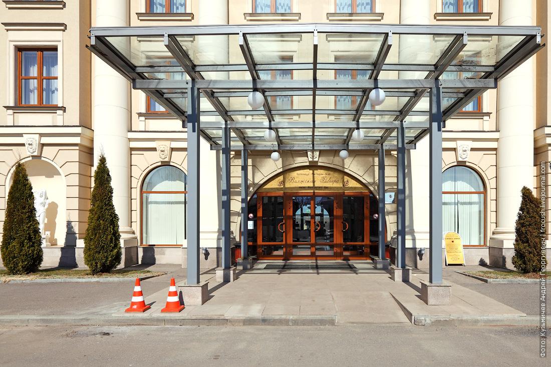 отель Волжская Ривьера в Угличе