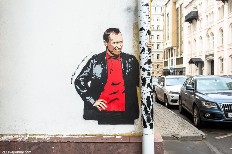 Василий Шукшин от Zoom