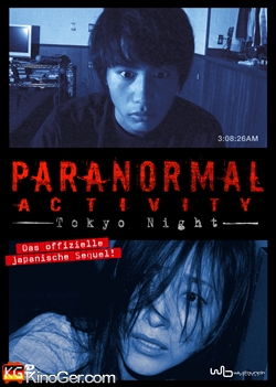 Paranormal Activity - Tokyo Night (2010)
