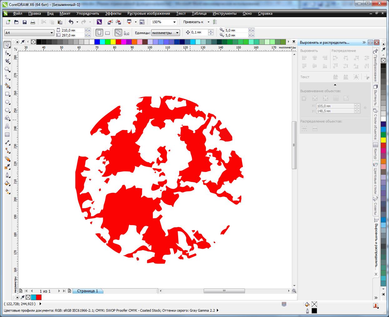 coreldraw создание векторного рисунка