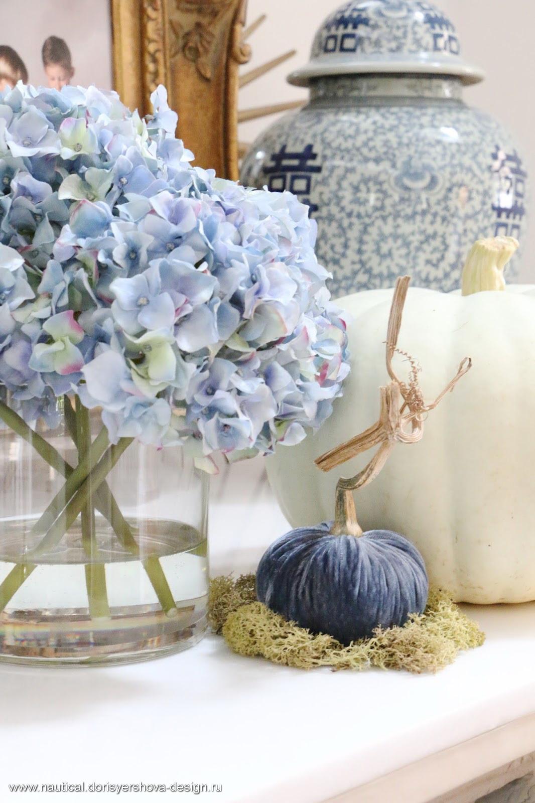гортензии, вазы, тыквы