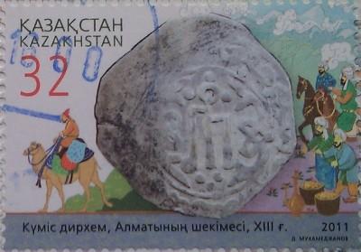 2011  № 736  Чекан Алматы, серебряный дирхем (XIII в)  из серии Древние монеты Казахстана 32