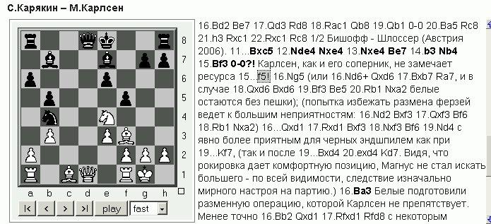 http://img-fotki.yandex.ru/get/102061/236155452.3/0_1730e4_6182af10_orig.jpg