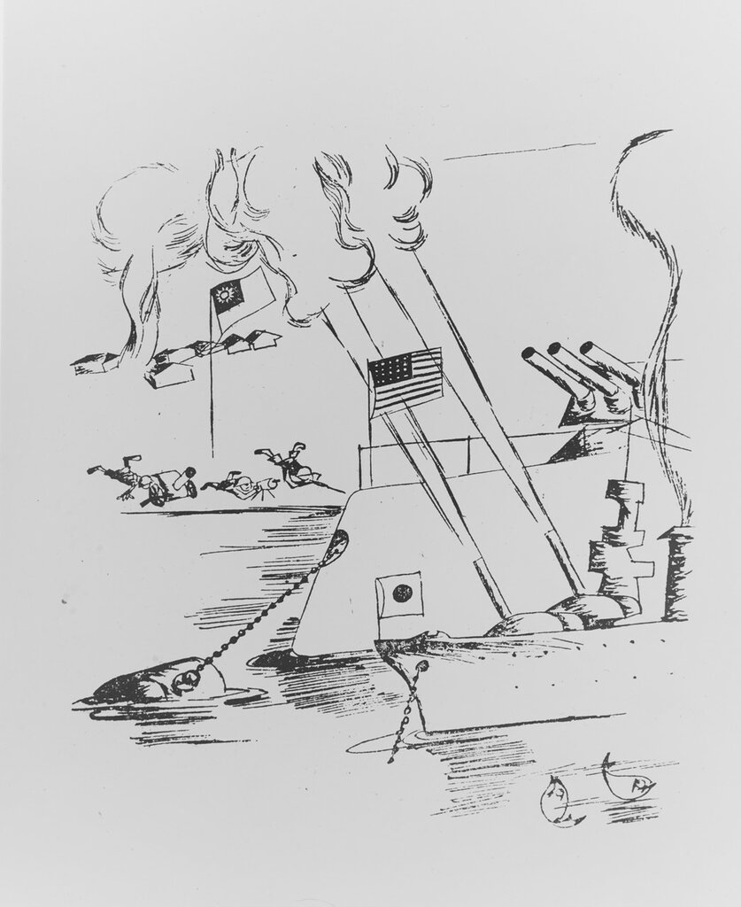 USS AUGUSTA (CA-31) Cartoon depicting Japanese Navy ships firing from positions behind the AUGUSTA and over her. The Chinese, in determining where to return the fire, would often not be able to do so, as incidents where Chinese shells had hit the AUGUSTA