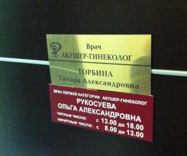 ДаОльга Александровна исама нерада...