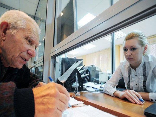 В РФ уменьшилась реальная пенсия— Росстат