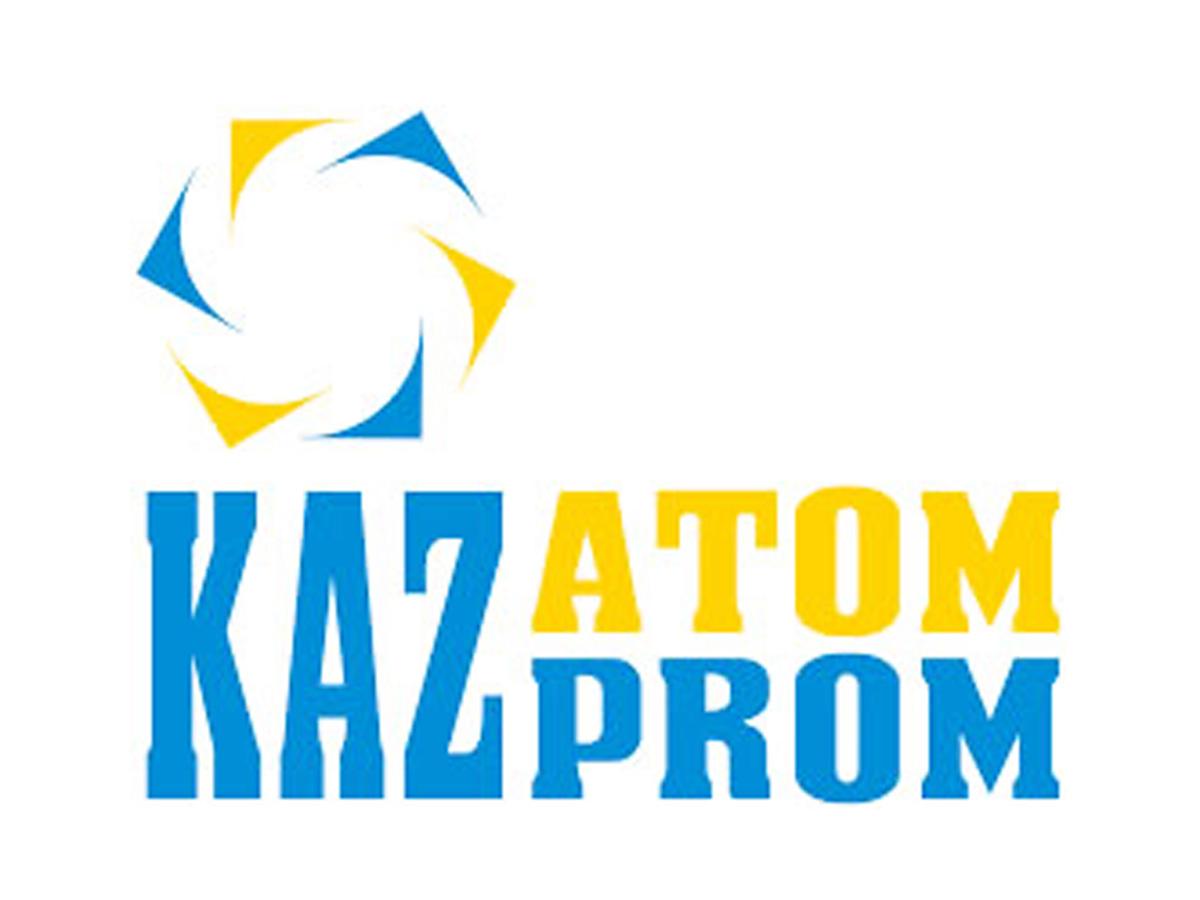 «Казатомпром» заинтересован производить ядерное горючее для государства Украины