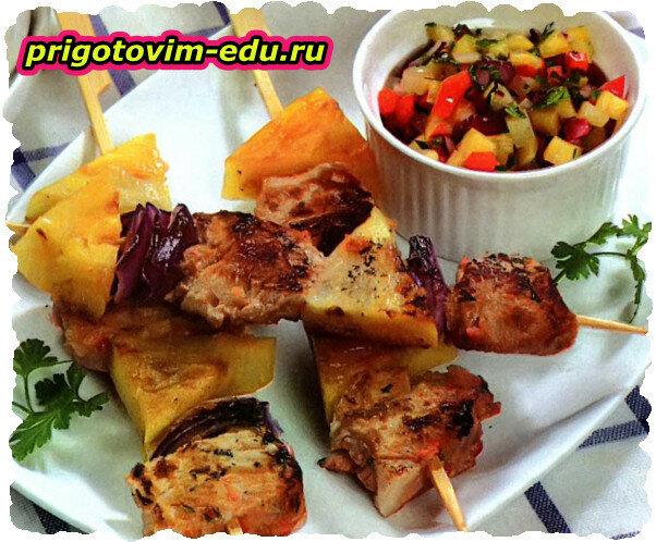 Свиной шашлык с ананасами и сальсой