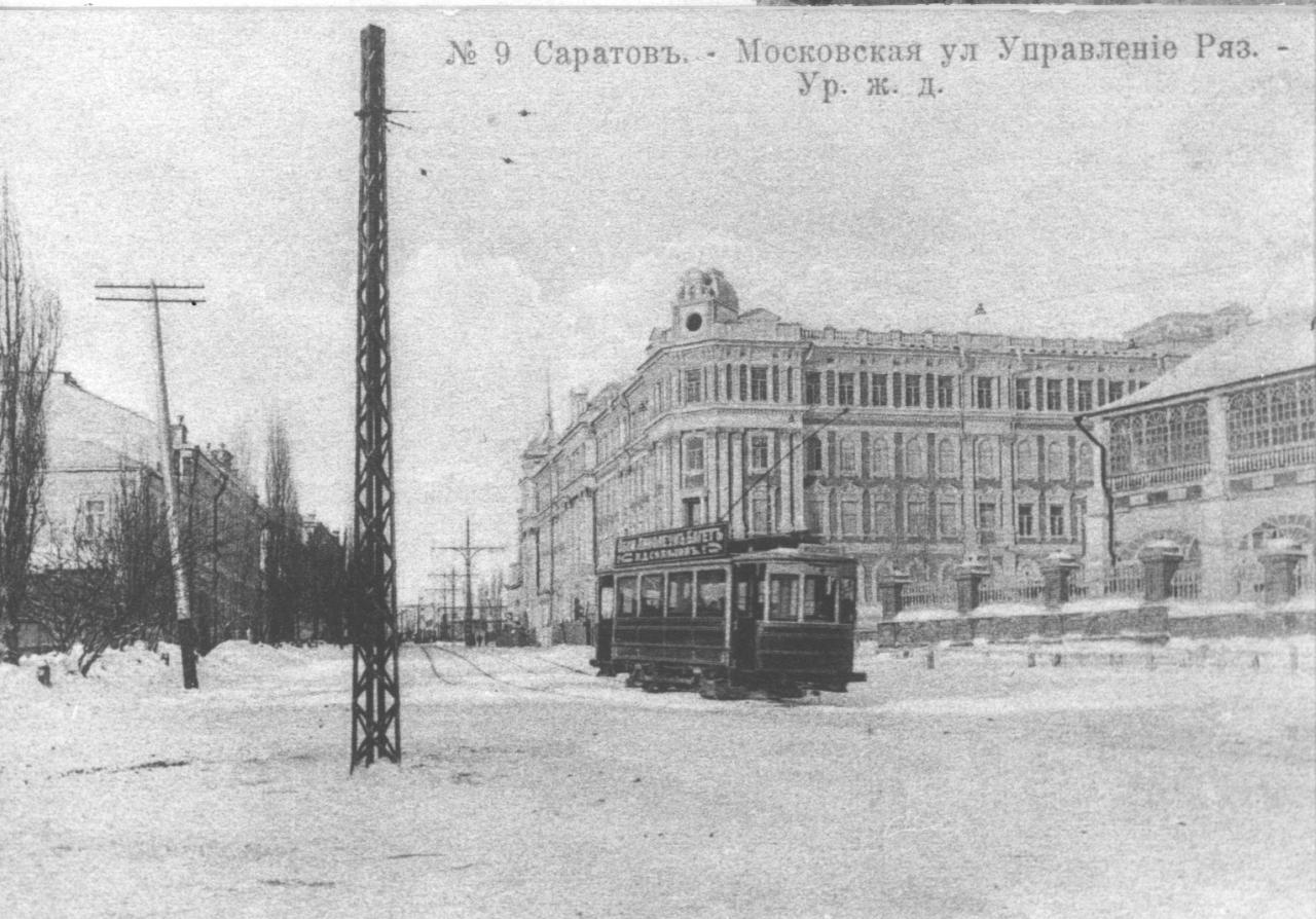 саратов трамвай 11 схема маршрута