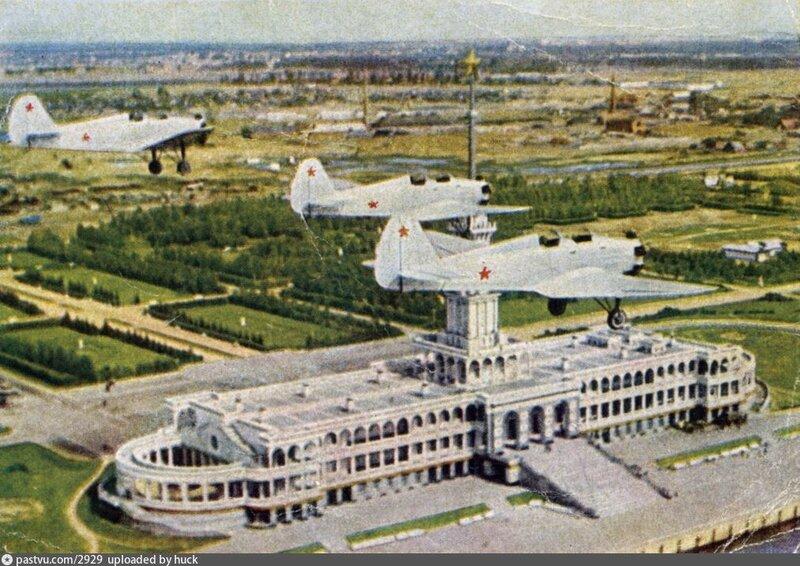 53. Речной вокзал. Кирпичный завод. 1938...jpg