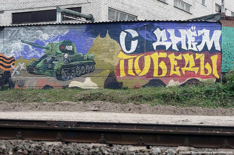 87. станция Покровское Стрешнево. 26.09.16.02..jpg