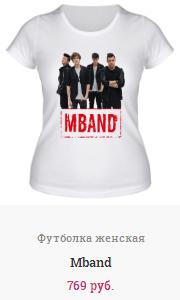 Заказать футболку