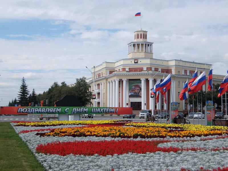 Кемерово - Площадь Советов