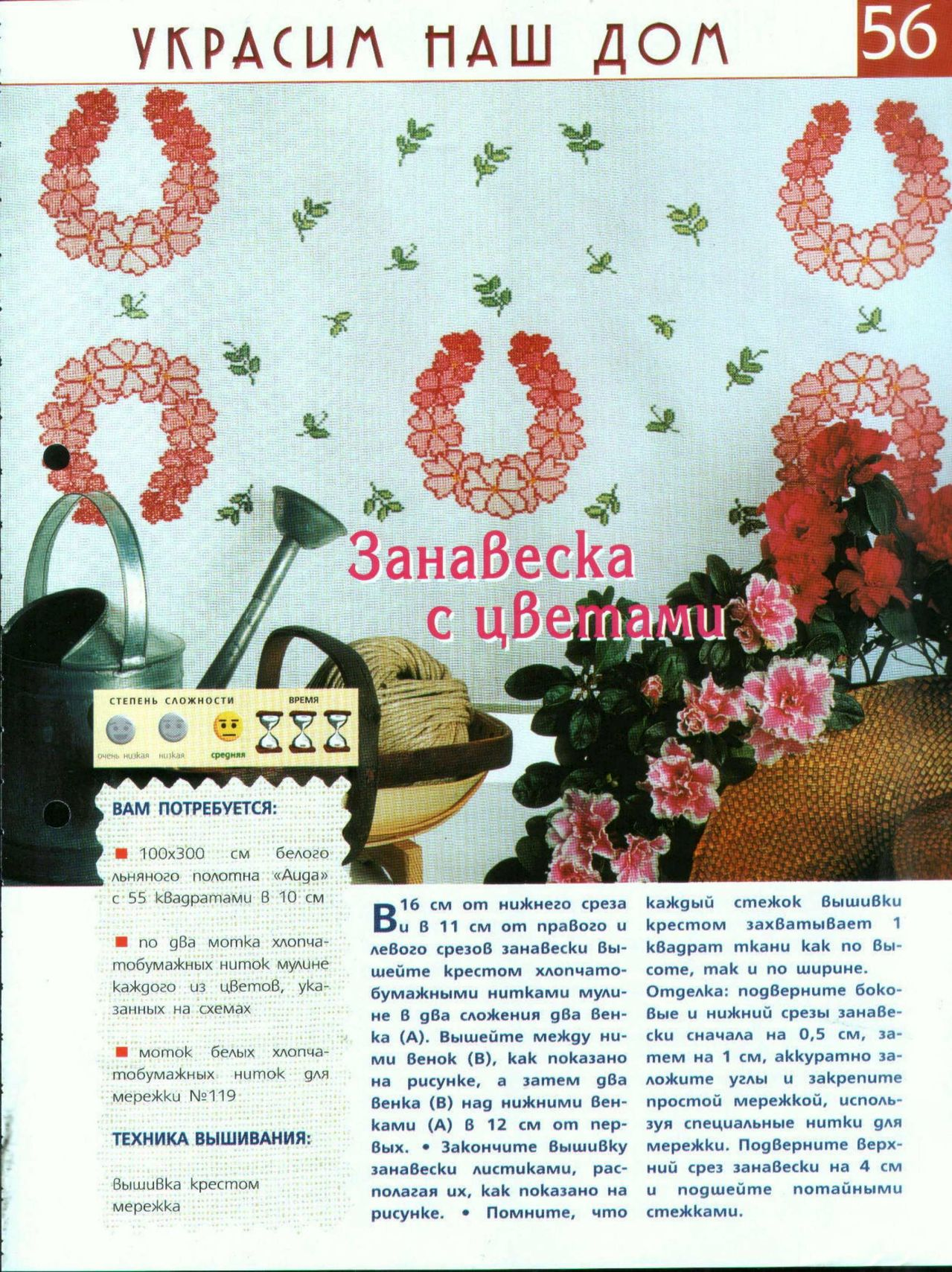 День россии картинки поздравления