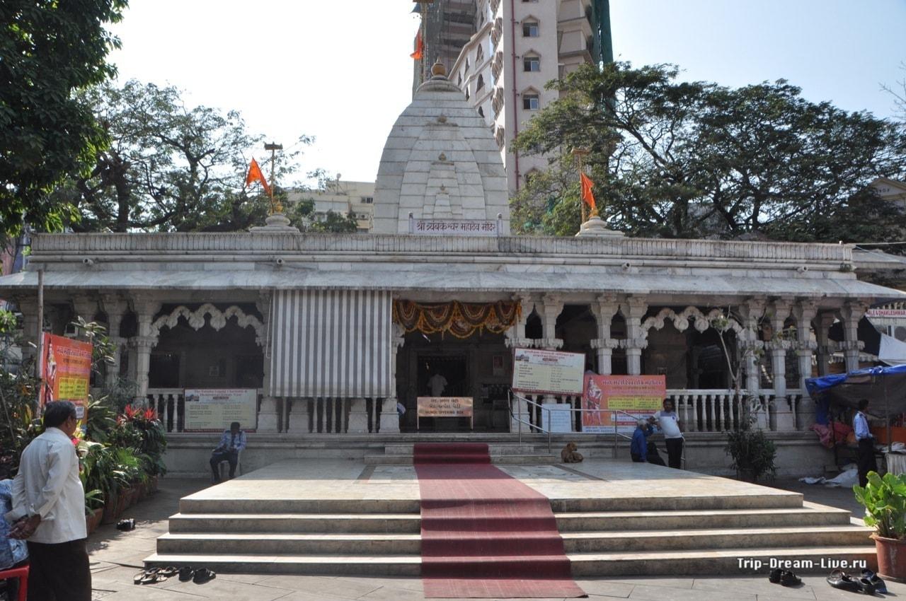 Храм Махалакшми (Mahalaxmi Tample)