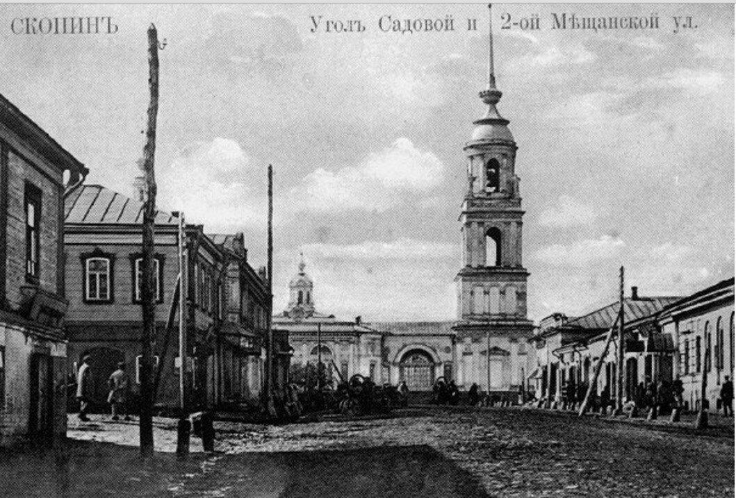 Угол Садовой и Второй Мещанской улиц