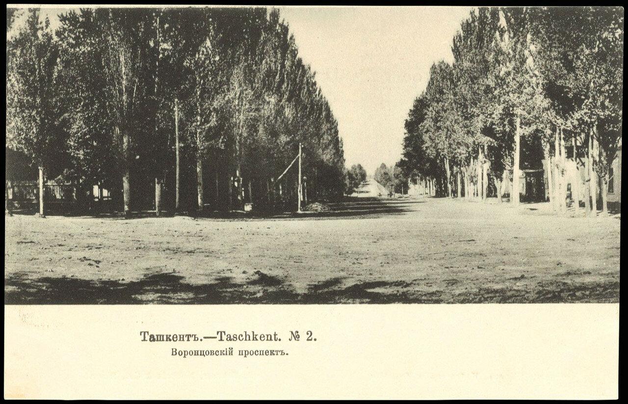 Воронцовский проспект