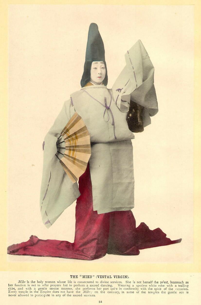 Мико (Весталка) - служительница синтоистских храмов