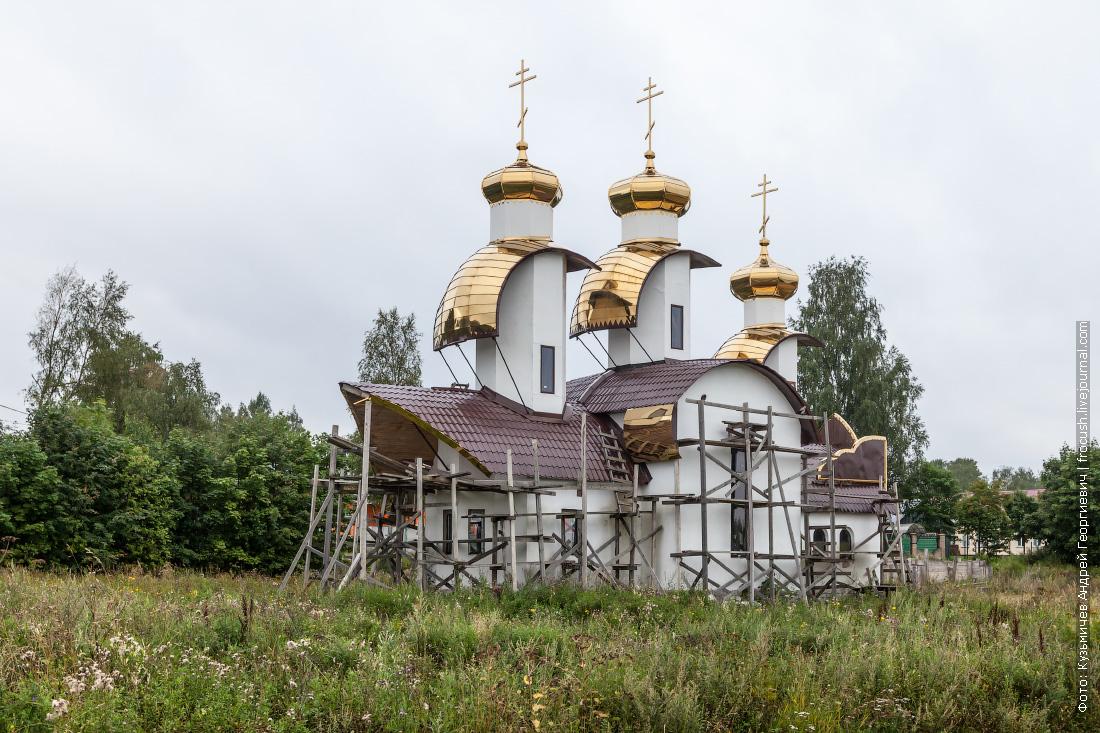 Церковь-часовня Николаю Угоднику Чудотворцу Святителю Миров Ликийских на Свири в Лодейном Поле