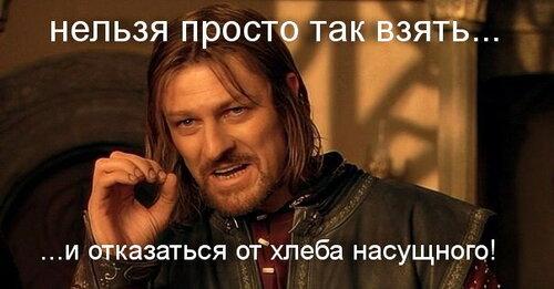 boromir.jpg.2e7691269c6a3f161911346b4b28945f (1).jpg
