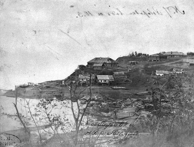 1865-75 Хабаровка будущий Хабаровск Устье реки Плюсненки.jpg