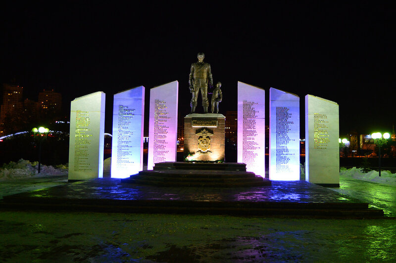 "Памятник ""Защитникам правопорядка"""