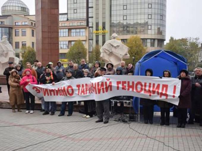 Община Ивано-Франковска требует от правительства безотлагательно пересмотреть необоснованные тарифы