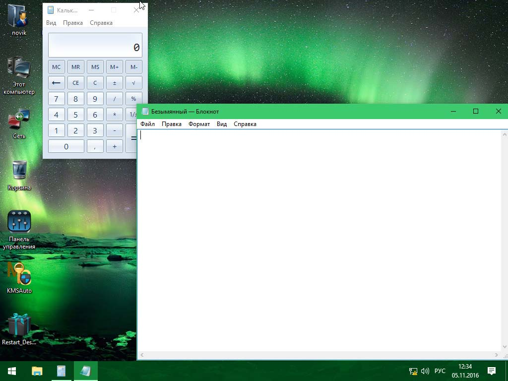 Windows XP Professional торрент