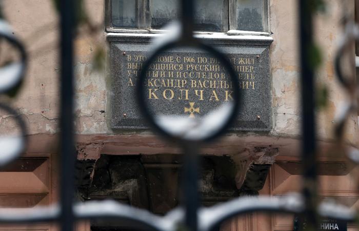 20170124-Суд в Петербурге постановил снять мемориальную доску адмиралу Колчаку