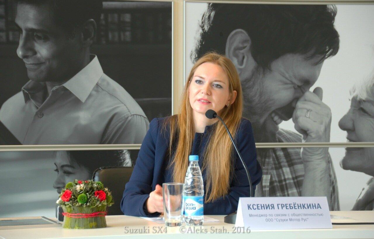 Ксения Гребенкина