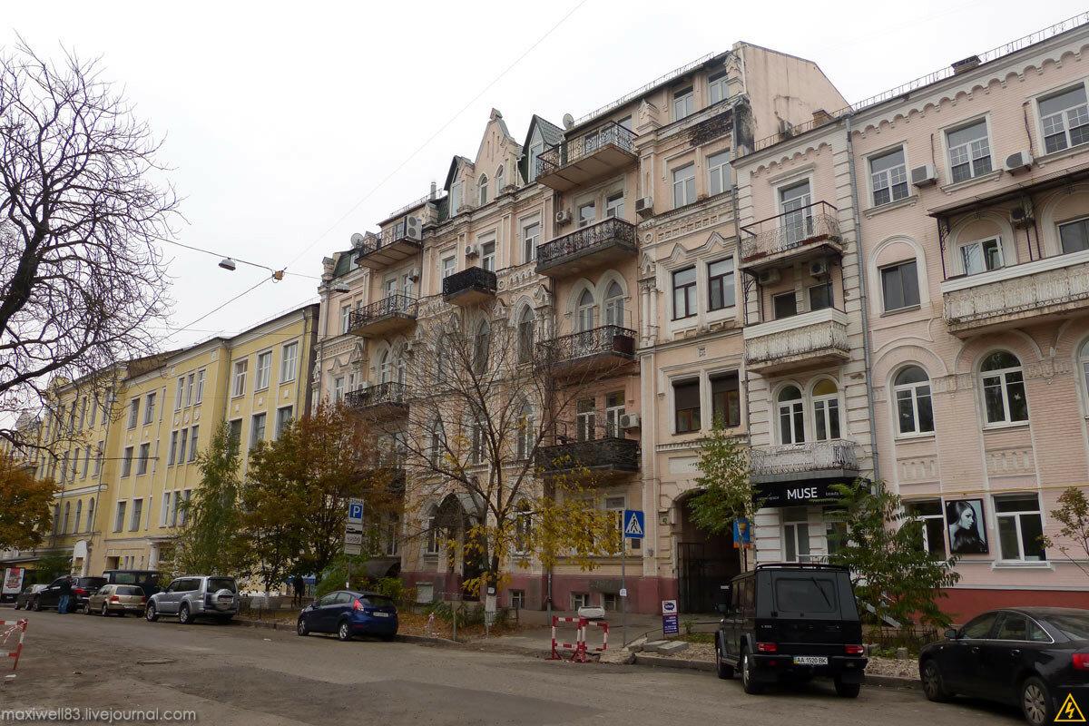 Прогулянка по центру Києва