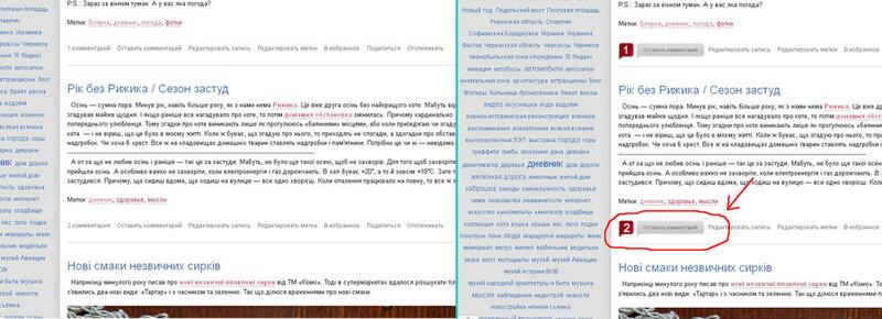 Зміна дизайну сайту