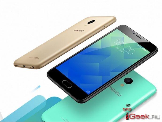 Жители России крайне активно раскупают стеклянный смартфон Meizu U10