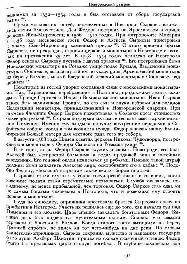 https://img-fotki.yandex.ru/get/102077/252394055.b/0_14accf_8ab46f39_orig.jpg