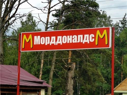 Такой разный «Макдоналдс» (17 фото)