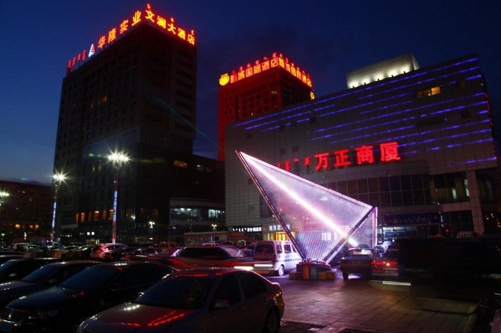 По китайским меркам — немного, однако в самом регионе Ордос живет лишь около 2 млн. человек, т