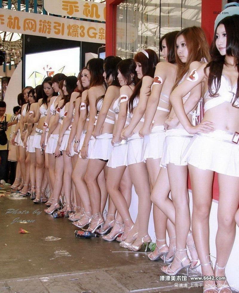 1. В Китае можно встретить проституток, относящихся к следующим категориям: «Вторые жены» (эрнай) –
