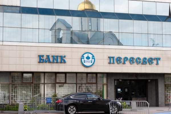 РПЦ анализирует проблемы вбанке «Пересвет»