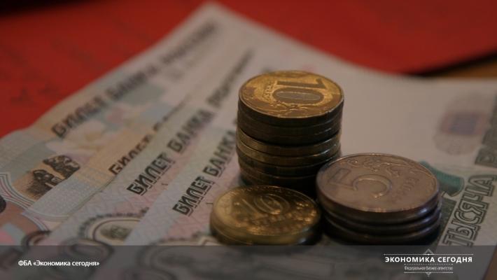 Bloomberg назвал детали плана поприватизации в Российской Федерации
