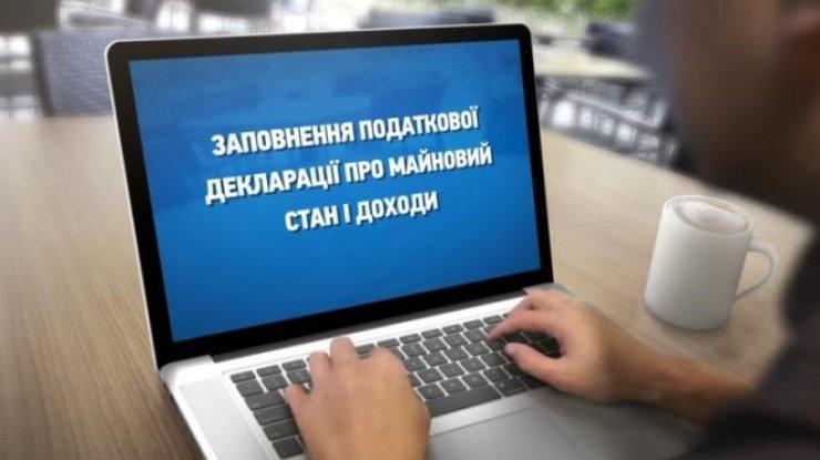 НАПК: Занедостоверную информацию вэлектронных декларациях грозит тюремный срок