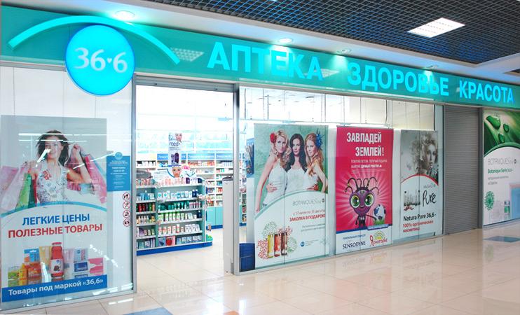 Аптека «36.6» иOzon.ru будут продавать лекарства через интернет