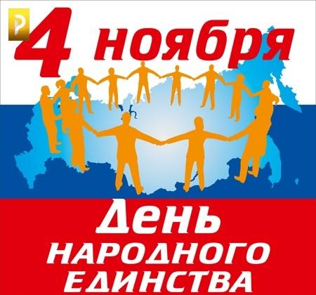 Путин возложил цветы к монументу Минину иПожарскому