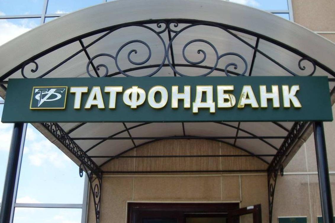 ВТБ24 выплатит вкладчикам «Интехбанка» около 1,5 млрд руб.