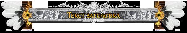 https://img-fotki.yandex.ru/get/102077/324964915.e/0_174e19_87c1a36_orig