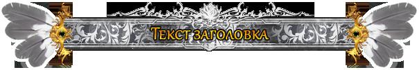 https://img-fotki.yandex.ru/get/102077/324964915.e/0_174e1a_72e8052c_orig
