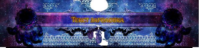 https://img-fotki.yandex.ru/get/102077/324964915.e/0_177023_626307b6_orig