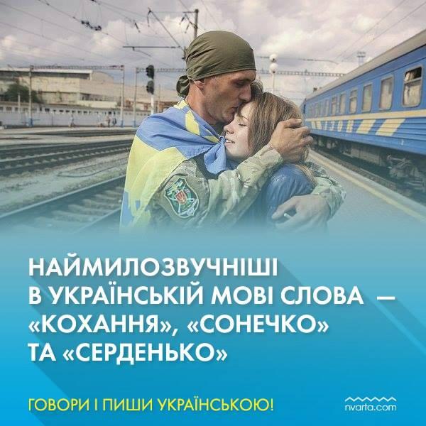 С сегодняшнего дня радиостанции должны транслировать не менее 35% украиноязычных произведений - Цензор.НЕТ 30