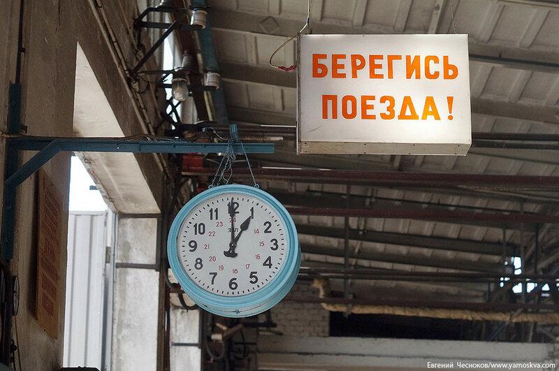 11. Депо Северное. 06.09.16.21..jpg