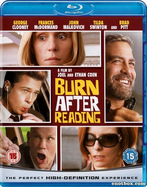 После прочтения сжечь / Burn After Reading (2008/BDRip/HDRip)